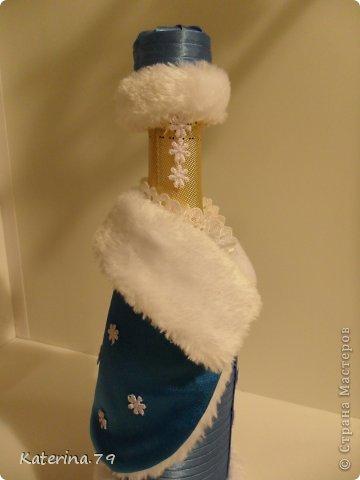 Вот и еще одна снегурочка в СМ фото 5
