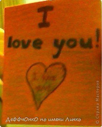 Блокнот I love you!