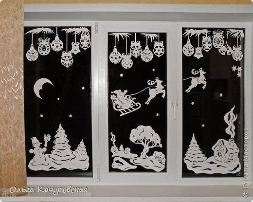 """И в этом году мы опять украсили окна!!!  И таааак хочется со всеми вами поделиться своей радостью!!!  Это окно """"по мотивам"""" прошлогоднего, но чуть более прорисованное... Сначала планировала оформить окно другой композицией... Перебрала """"кучу"""" новогодних сказок, образов... И поняла, что нравится  прошлогодний сюжет, поэтому решила его оставить... Я использовала ватман, он более жесткий, и вырезанная картинка дольше сохраняется (ватман режу канцелярским ножом, только надо чаще обновлять лезвие). На окна клею при помощи скотча, его на окне практически не видно. А потом, когда снимаю, аккуратно загибаю кусочки скотча за картинку - и аккуратно складываю... до следующего года . Кстати, на окне пятен от скотча не остаётся... Схемы в формате PDF можно скачать на сайте КАРТОНКИНО http://kartonkino.ru/   (схемы представлены на страницах электронной книги """"Новогодние узоры"""" - нужно просто оформить на неё """"подписку"""")))).  фото 1"""
