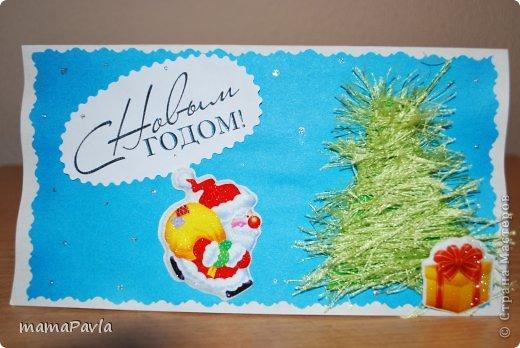 вот и вторая открытка готова для второй бабушки с дедушкой, которая уже отправилась в путь и надеемся очень придет вовремя.  фото 1