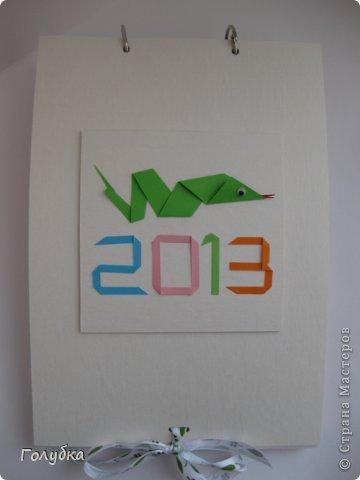 """Ну вот и подходит 2012 год к своему концу, а значит и завершился наш проект """"Календарь. Оригами. 2013"""" Длился он середины сентября до середины декабря. На последнем занятии 14 декабря мы финишировали.  фото 7"""