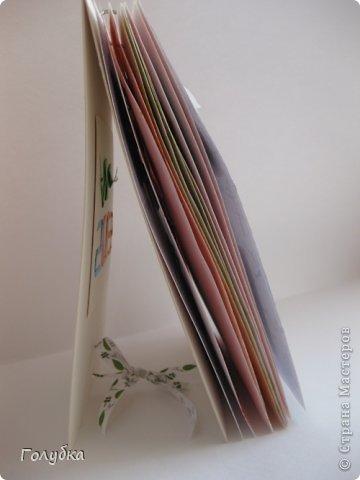 """Ну вот и подходит 2012 год к своему концу, а значит и завершился наш проект """"Календарь. Оригами. 2013"""" Длился он середины сентября до середины декабря. На последнем занятии 14 декабря мы финишировали.  фото 12"""