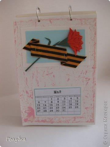 """Ну вот и подходит 2012 год к своему концу, а значит и завершился наш проект """"Календарь. Оригами. 2013"""" Длился он середины сентября до середины декабря. На последнем занятии 14 декабря мы финишировали.  фото 13"""