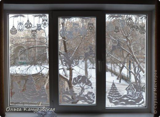 """И в этом году мы опять украсили окна!!!  И таааак хочется со всеми вами поделиться своей радостью!!!  Это окно """"по мотивам"""" прошлогоднего, но чуть более прорисованное... Сначала планировала оформить окно другой композицией... Перебрала """"кучу"""" новогодних сказок, образов... И поняла, что нравится  прошлогодний сюжет, поэтому решила его оставить... Я использовала ватман, он более жесткий, и вырезанная картинка дольше сохраняется (ватман режу канцелярским ножом, только надо чаще обновлять лезвие). На окна клею при помощи скотча, его на окне практически не видно. А потом, когда снимаю, аккуратно загибаю кусочки скотча за картинку - и аккуратно складываю... до следующего года . Кстати, на окне пятен от скотча не остаётся... Схемы в формате PDF можно скачать на сайте КАРТОНКИНО http://kartonkino.ru/   (схемы представлены на страницах электронной книги """"Новогодние узоры"""" - нужно просто оформить на неё """"подписку"""")))).  фото 2"""