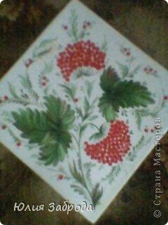 Картина панно рисунок Роспись Петриковка Краска фото 4