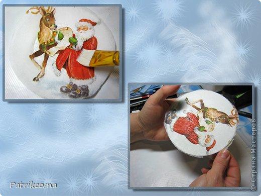 Новый год самый долгожданный праздник. Многие любят зиму из-за этого праздника. Все люди ждут новогоднего волшебства. Каждая семья украшает свое жилище цветными лентами и мишурой, зеленая пушистая елка будто призывает своим свежим ароматом к празднованию.  Вот и я решила сделать новые украшения к празднику. В шкафу уже давно пылятся ненужные СD – диски, которые никогда не будут использоваться, но все жалко их выкинуть. Я подумала, что  их можно использовать на новогодние украшения. фото 8