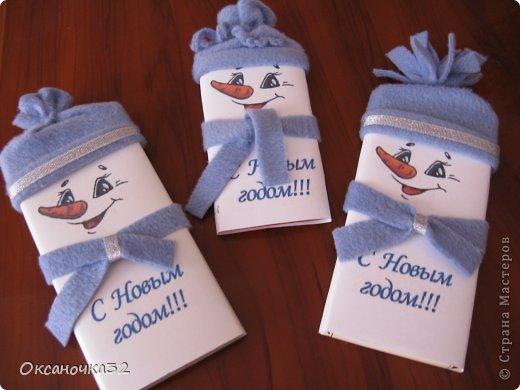 Новогодний подарок из бумаги родителям