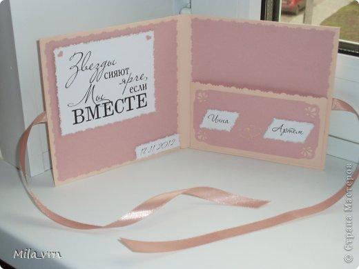 И вновь я с комплектом упаковок (для диска и фотографий) для свадьбы фото 4