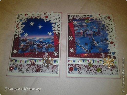 Добрый, добрый всем вечер! Ох, кто-то был так прав, когда говорил мне, что 22-мя открытками я не обойдусь... Не обошлась... Срочно понадобилось еще две... фото 2