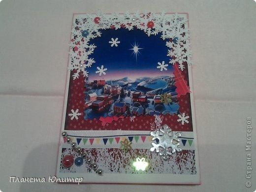 Добрый, добрый всем вечер! Ох, кто-то был так прав, когда говорил мне, что 22-мя открытками я не обойдусь... Не обошлась... Срочно понадобилось еще две... фото 6