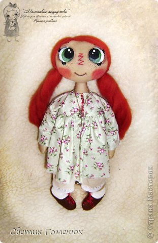 Кукла Анюта (с фонариком) фото 2