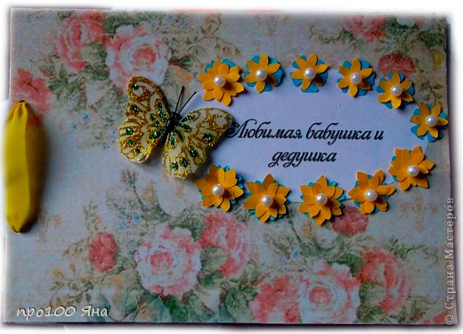 Мастер класс открытки на день рождения дедушке