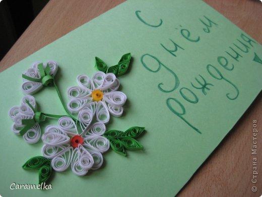 Сделать красивую открытку на день рождения тете, мазай зайцы рисунок