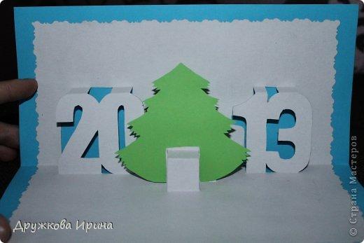 Вот так можно использовать старые куклы))) Мои Дед Мороз со Снегуркой)) фото 7