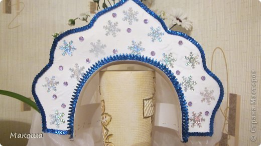 Кокошник снегурочки из картона своими руками
