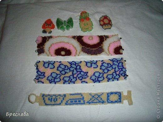 """1 и 2 браслеты проба пера в технике """"мозаика"""" фото 1"""