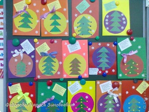 Сторона открытки, открытки аппликация на новый год для средней группы детского сада