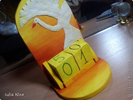 Вот и мой вечный календарь! фото 4