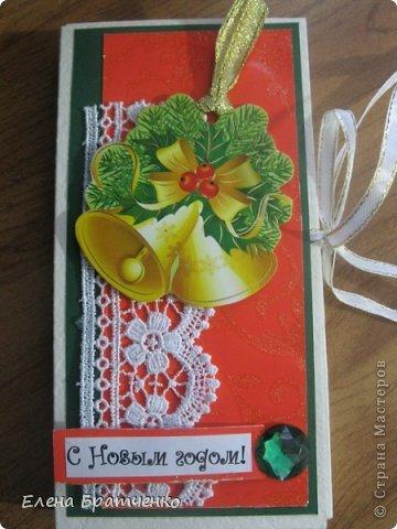 Здравствуйте жители СМ! Хочу поздравить всех с Наступающим Новым годом и показать несколько шоколадниц и  открыток, которые получились у меня в предверии этого замечательного праздника. фото 1