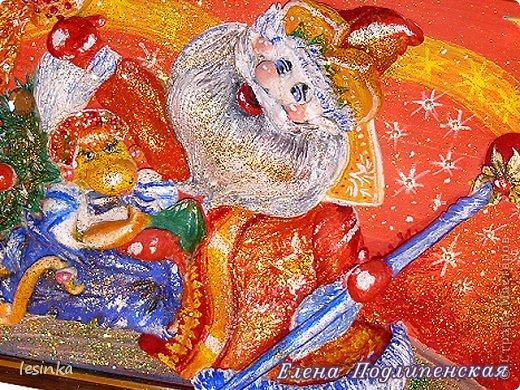 Открывайте шире двери, Новый год пришёл в дома! Ёлка, запах мандаринов, Дед Мороз и чудеса!  Доброго времени суток, дорогие мастерицы!!!  Эту работу сделала для садика, чтобы у деток было новогоднее настроение и вера чудеса и сказку! Очень спешила, старалась успеть, сфотографировала вечером, поэтому видно не очень хорошо. фото 3