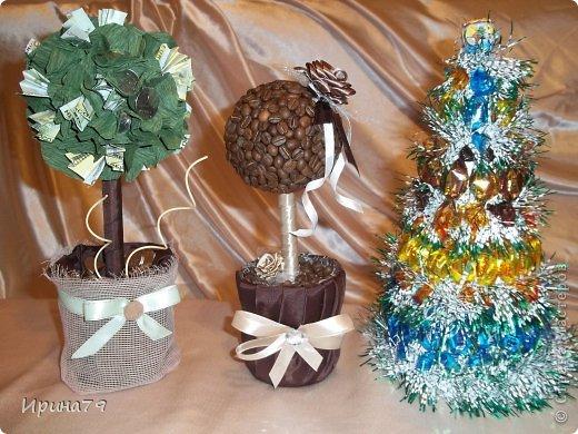 Для семьи наших друзей сделала такие деревца .Папе - денежное ,маме - кофейное ,а их сыну сладкая елочка) фото 1