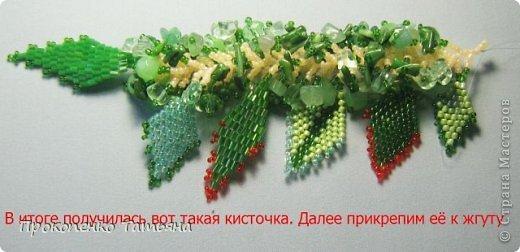Вот такие кисточки ,как их собирать ,сделала мк-моя ученица-Наташа Вовченко фото 12
