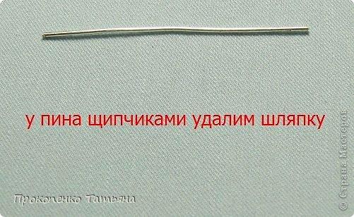 Вот такие кисточки ,как их собирать ,сделала мк-моя ученица-Наташа Вовченко фото 14
