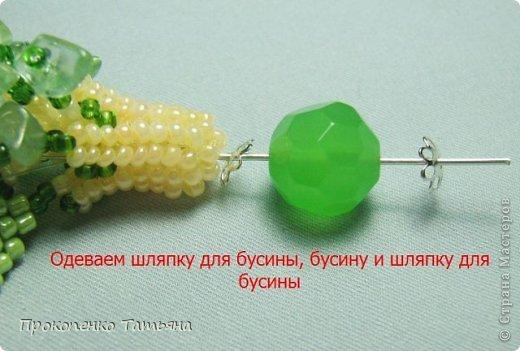 Вот такие кисточки ,как их собирать ,сделала мк-моя ученица-Наташа Вовченко фото 19