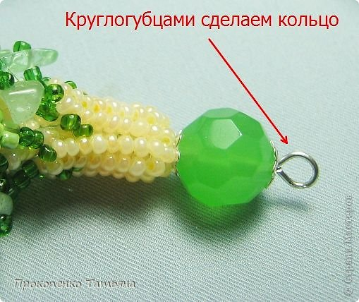 Вот такие кисточки ,как их собирать ,сделала мк-моя ученица-Наташа Вовченко фото 21