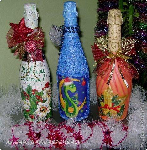 Люблю оформлять бутылочки. Как  же Новый год без такой красоты , вот что получилось. фото 1