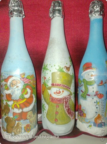 Вот такие бутылочки к новому году получились у меня.