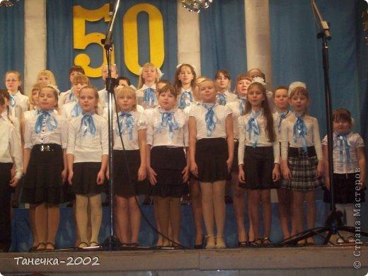 Вчера наша музыкальная школа отметила свой юбилей!!!!!!!!!!!!!! 50 лет!!!!!!!!!!!! Я вам расскажу немного об этом празднике. фото 2
