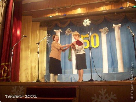 Вчера наша музыкальная школа отметила свой юбилей!!!!!!!!!!!!!! 50 лет!!!!!!!!!!!! Я вам расскажу немного об этом празднике. фото 3