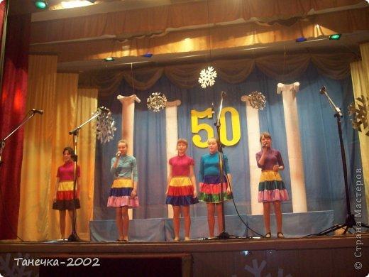 Вчера наша музыкальная школа отметила свой юбилей!!!!!!!!!!!!!! 50 лет!!!!!!!!!!!! Я вам расскажу немного об этом празднике. фото 8