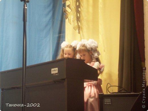 Вчера наша музыкальная школа отметила свой юбилей!!!!!!!!!!!!!! 50 лет!!!!!!!!!!!! Я вам расскажу немного об этом празднике. фото 6