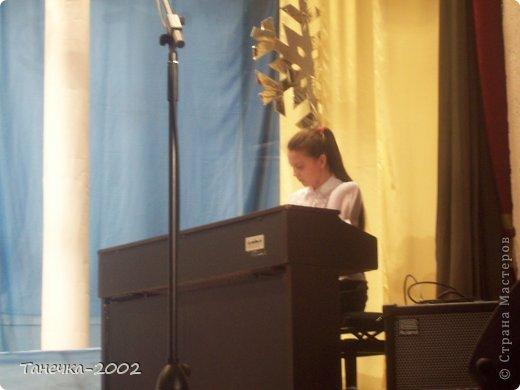 Вчера наша музыкальная школа отметила свой юбилей!!!!!!!!!!!!!! 50 лет!!!!!!!!!!!! Я вам расскажу немного об этом празднике. фото 7