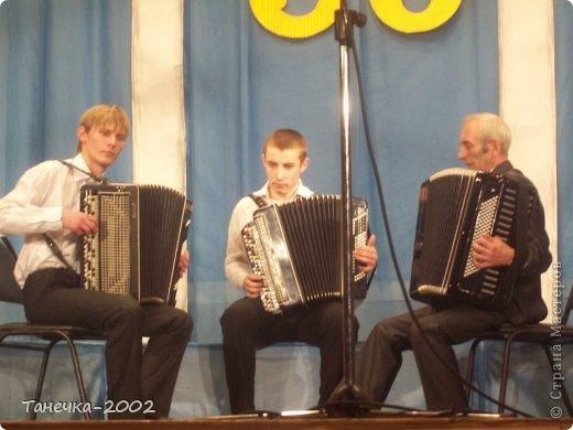 Вчера наша музыкальная школа отметила свой юбилей!!!!!!!!!!!!!! 50 лет!!!!!!!!!!!! Я вам расскажу немного об этом празднике. фото 11