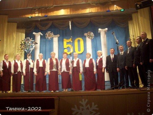 Вчера наша музыкальная школа отметила свой юбилей!!!!!!!!!!!!!! 50 лет!!!!!!!!!!!! Я вам расскажу немного об этом празднике. фото 12