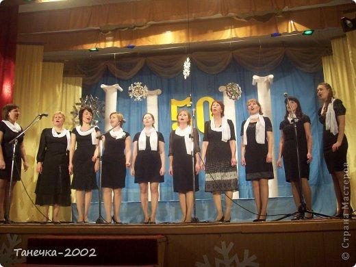 Вчера наша музыкальная школа отметила свой юбилей!!!!!!!!!!!!!! 50 лет!!!!!!!!!!!! Я вам расскажу немного об этом празднике. фото 14