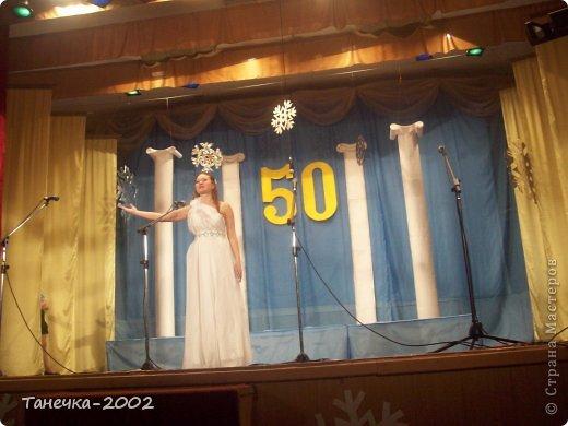 Вчера наша музыкальная школа отметила свой юбилей!!!!!!!!!!!!!! 50 лет!!!!!!!!!!!! Я вам расскажу немного об этом празднике. фото 15