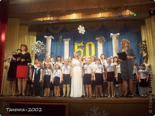 Вчера наша музыкальная школа отметила свой юбилей!!!!!!!!!!!!!! 50 лет!!!!!!!!!!!! Я вам расскажу немного об этом празднике. фото 16