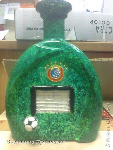 бутылка для фаната футбола