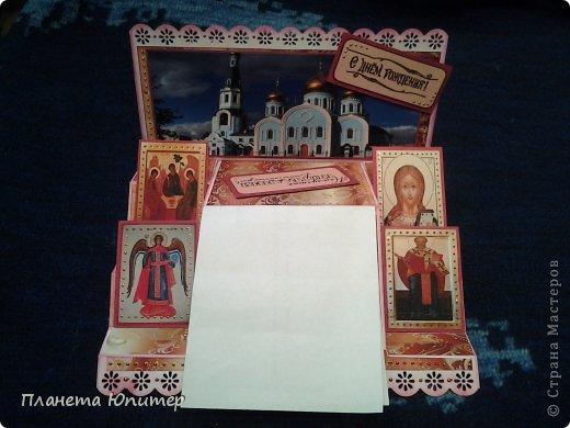 И снова здравствуйте, мои дорогие! Новый год принес еще одну открыточку! Был заказ именно на такую тему, для человека верующего. Сам собой родился такой сюжет.  фото 3