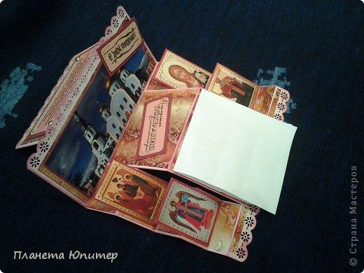 И снова здравствуйте, мои дорогие! Новый год принес еще одну открыточку! Был заказ именно на такую тему, для человека верующего. Сам собой родился такой сюжет.  фото 8