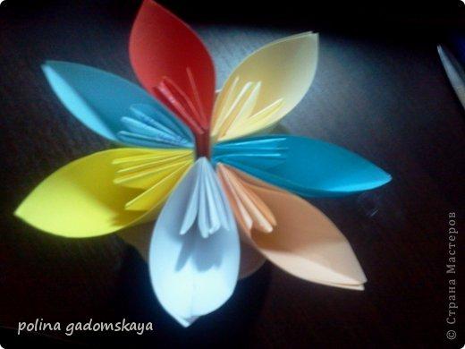 Как сделать из бумаги цветик семицветик