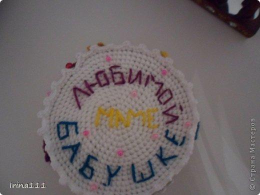 Вязание крючком - шкатулочка-тортик для мамы.