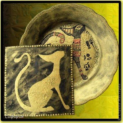 "тарелка ""Египетская кошка"""
