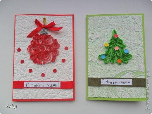 Новогодние открытки своими руками в технике квиллинг