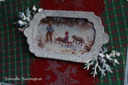 Открытки для коллег к Новому году фото 10