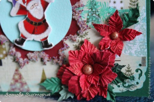 Открытки для коллег к Новому году фото 5